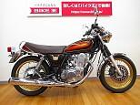 SR400/ヤマハ 400cc 群馬県 バイク王 前橋インター店