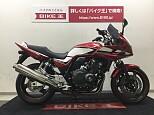 CB400スーパーボルドール/ホンダ 400cc 群馬県 バイク王 前橋インター店