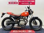 FTR223/ホンダ 223cc 群馬県 バイク王 前橋インター店