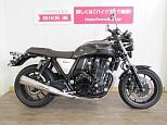 CB1100 RS/ホンダ 1100cc 群馬県 バイク王 前橋インター店