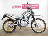 セロー 250/ヤマハ 250cc 群馬県 バイク王 前橋インター店