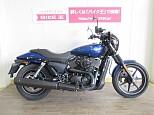 XG750 STREET750/ハーレーダビッドソン 750cc 群馬県 バイク王 前橋インター店