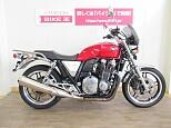 CB1100/ホンダ 1100cc 群馬県 バイク王 前橋インター店