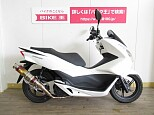 PCX125/ホンダ 125cc 群馬県 バイク王 前橋インター店