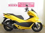 PCX150/ホンダ 150cc 群馬県 バイク王 前橋インター店