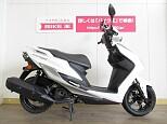 シグナスX SR/ヤマハ 125cc 群馬県 バイク王 前橋インター店