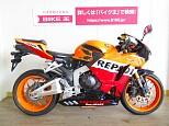 CBR600RR/ホンダ 600cc 群馬県 バイク王 前橋インター店