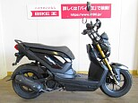 ズーマーX/ホンダ 110cc 群馬県 バイク王 前橋インター店
