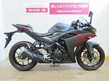 YZF-R25/ヤマハ 250cc 群馬県 バイク王 前橋インター店