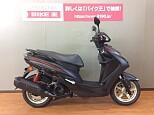 シグナス/ヤマハ 125cc 長野県 バイク王 長野店