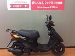 ジョグ (2サイクル)/ヤマハ 50cc 長野県 バイク王 長野店