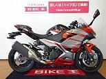 ニンジャ400/カワサキ 400cc 長野県 バイク王 長野店