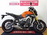 MT-09/ヤマハ 850cc 長野県 バイク王 長野店