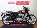 W650/カワサキ 650cc 長野県 バイク王 長野店