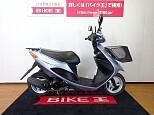 アドレスV50(2サイクル)/スズキ 50cc 長野県 バイク王 長野店