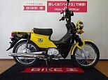 クロスカブ110/ホンダ 110cc 長野県 バイク王 長野店