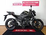 MT-25/ヤマハ 250cc 長野県 バイク王 長野店