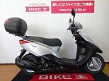 アクシストリート/ヤマハ 125cc 長野県 バイク王 長野店