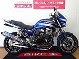 ZRX1200R/カワサキ 1200cc 長野県 バイク王 長野店