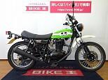 250TR/カワサキ 250cc 長野県 バイク王 長野店