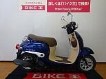 ジョルノ/ホンダ 50cc 長野県 バイク王 長野店