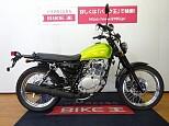 グラストラッカー ビッグボーイ/スズキ 250cc 長野県 バイク王 長野店