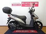 アドレス110/スズキ 110cc 長野県 バイク王 長野店