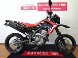 CRF250M/ホンダ 250cc 長野県 バイク王 長野店