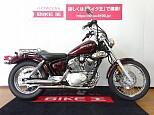 ビラーゴ250(XV250)/ヤマハ 250cc 長野県 バイク王 長野店