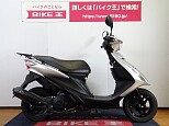 アドレスV125/スズキ 125cc 長野県 バイク王 長野店