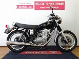 SR400/ヤマハ 400cc 長野県 バイク王 長野店