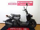 ズーマー/ホンダ 50cc 長野県 バイク王 長野店