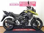 Vストローム250/スズキ 250cc 長野県 バイク王 長野店