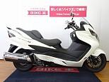 スカイウェイブ250/スズキ 250cc 長野県 バイク王 長野店