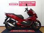 PCX125/ホンダ 125cc 長野県 バイク王 長野店