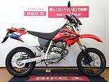 XR250/ホンダ 250cc 長野県 バイク王 長野店