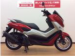 NMAX/ヤマハ 125cc 埼玉県 バイク王 さいたま店