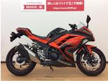 ニンジャ250/カワサキ 250cc 埼玉県 バイク王 さいたま店