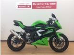 ニンジャ250SL/カワサキ 250cc 埼玉県 バイク王 さいたま店