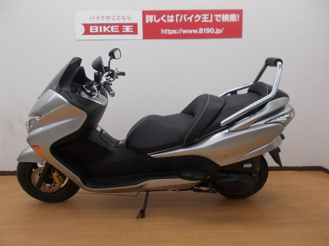 フォルツァ Z フォルツァ・Z バックレスト装備 バイク王といえば買取!販売だけでなくもちろん買取も…