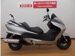 フォルツァ Z/ホンダ 250cc 埼玉県 バイク王 さいたま店