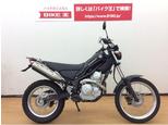 トリッカー/ヤマハ 250cc 埼玉県 バイク王 さいたま店
