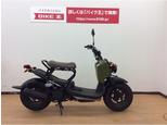ズーマー/ホンダ 50cc 埼玉県 バイク王 さいたま店