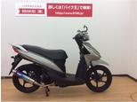 アドレス110/スズキ 110cc 埼玉県 バイク王 さいたま店