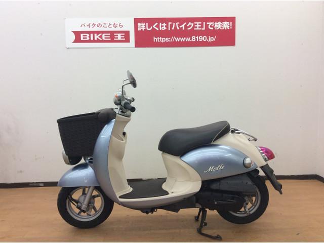 ビーノモルフェ ビーノモルフェ バイク王内の他店舗から車両を取り寄せることも可能!埼玉近辺のお客様は…