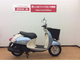 thumbnail ビーノモルフェ ビーノモルフェ とってもかわいい50ccがバイク王さいたま店に入荷しました!