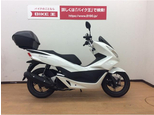 PCX125/ホンダ 125cc 埼玉県 バイク王 さいたま店