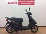 ジョグZR/ヤマハ 50cc 埼玉県 バイク王 さいたま店