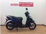 ディオ110/ホンダ 110cc 埼玉県 バイク王 さいたま店