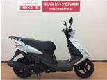 アドレスV125S/スズキ 125cc 埼玉県 バイク王 さいたま店